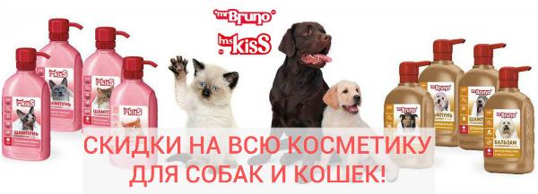 Интернет-магазин Red Dog- только качественные товары для собак! - Страница 4 16297d024517