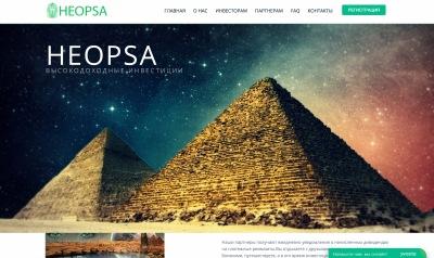 HEOPSA - heopsa.net 5e2e1fa3e51b