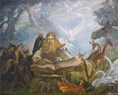 Белая Магия Защиты