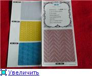 Перфокарты для СИЛЬВЕР-280 136b4595d3b8t
