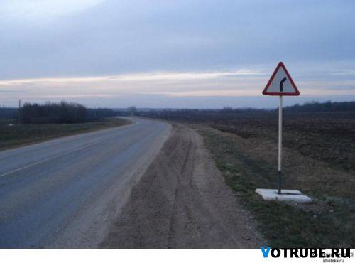 Картинке)) 0ca990cb9038