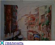 "Команда ""Туманность Андромеды"" - Страница 14 9a7e2f0a8496t"