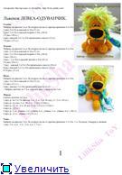 Вязаные мишки и другие звери Bc9d503585d5t
