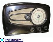 "1938-39 год. Радиоприемник  ""VEFSUPER MD/39"". (VEF). 773739118c6ct"
