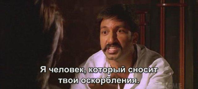 Гопичанд - последний герой боевика;)) B4578f1dc3f1