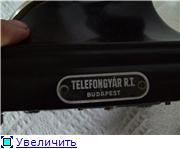 РЕТРО телефон( 1946г) 0b35a4365b1at