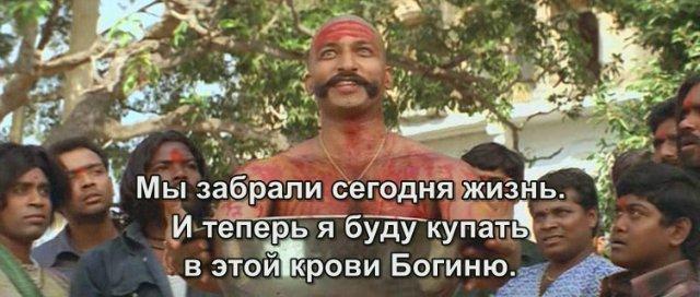 Гопичанд - последний герой боевика;)) 16e7671c7516