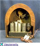 Airline - the radio manufacturer Montgomery Ward & Co. 00659efaf44dt