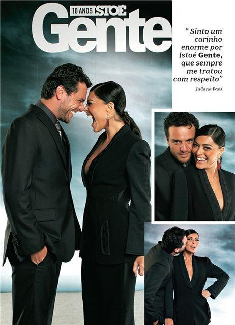 """სერიალი """"იქ სადაც უყვართ""""___caminho das indias - Page 5 Fbbe1d97c917"""