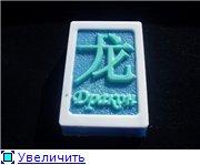 Украиночкины хвастушки - Страница 3 79356586cd82t