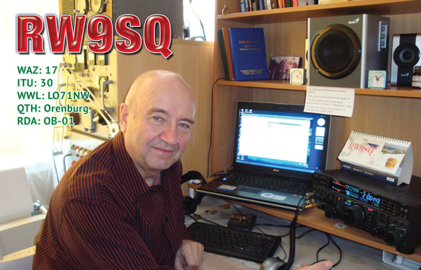 A QSL is а final courtesy of a QSO 0d8541804bed