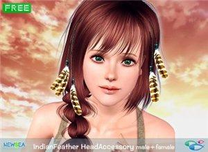 Украшения для головы, волос - Страница 5 53803945878d