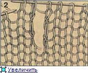 Планки, застежки, карманы и  горловины Dcb097053fe4t