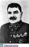 Ордена Советских Республик. - Страница 2 4af7127197d6t