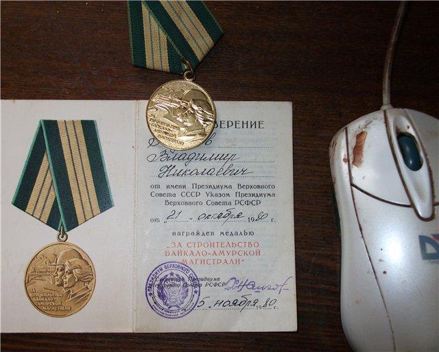 СССР - Страница 12 90016b23e20a