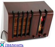 "1936-37 год. Радиоприемник ""VEFAR 2MD/37"". (VEF). C65d973f970ct"