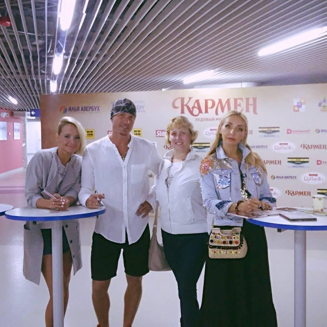 Кармен-2016. Сочи - Страница 10 1fbc953e170c