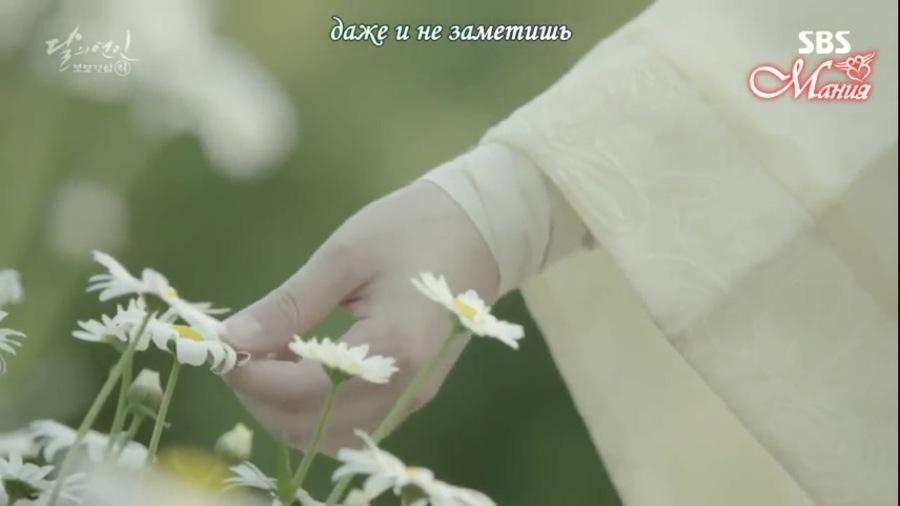 Лунные влюблённые - Алые сердца Корё / Moon Lovers: Scarlet Heart Ryeo B28bf68b1b16