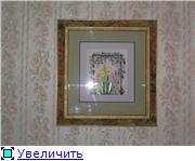 Оформленные работы Люсьен 323b29f15138t