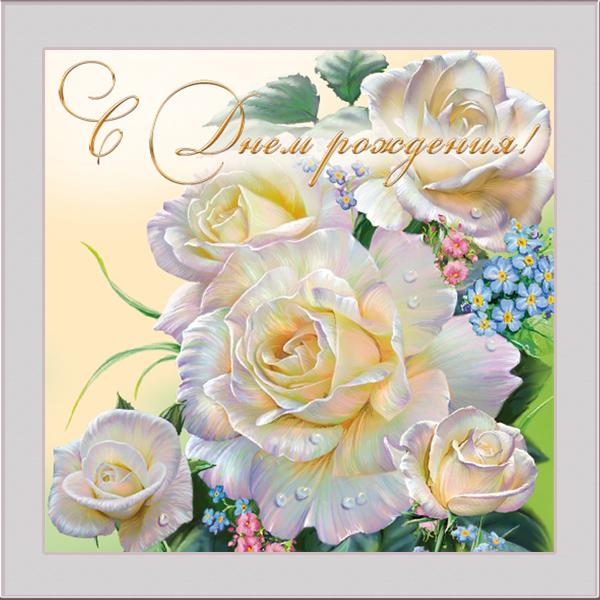 Поздравляем Манечку С Днем Рождения!!!! - Страница 4 8f83e20b1126
