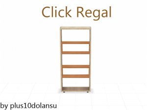Прочая мебель - Страница 5 A58db6cbd660