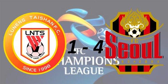 Лига чемпионов АФК 2016 9f09afdd39c0