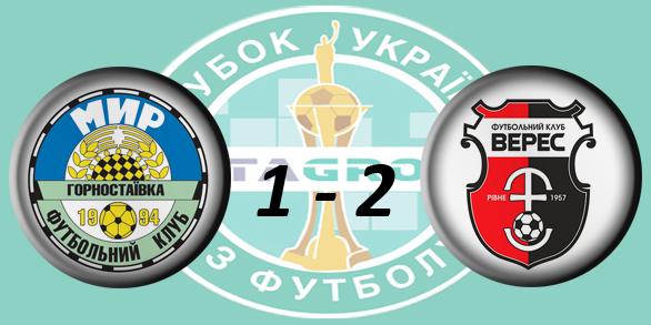 Чемпионат Украины по футболу 2016/2017 19d3c84e1550