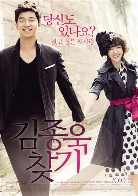 Кон Ю / Gong Yoo ♥ We love Ю D24d6db8fb0d