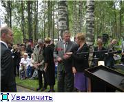 """2 сентября 2011 года в Мемориальном комплексе """"Медное"""" 825beaf3027et"""