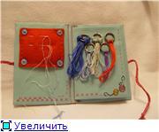 Галерея работ Годичного Марафона 2009-2010. 2c158e21fe40t