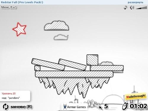 Redstar Fall (Standart + Pro Levels Pack) D093f8ef0240