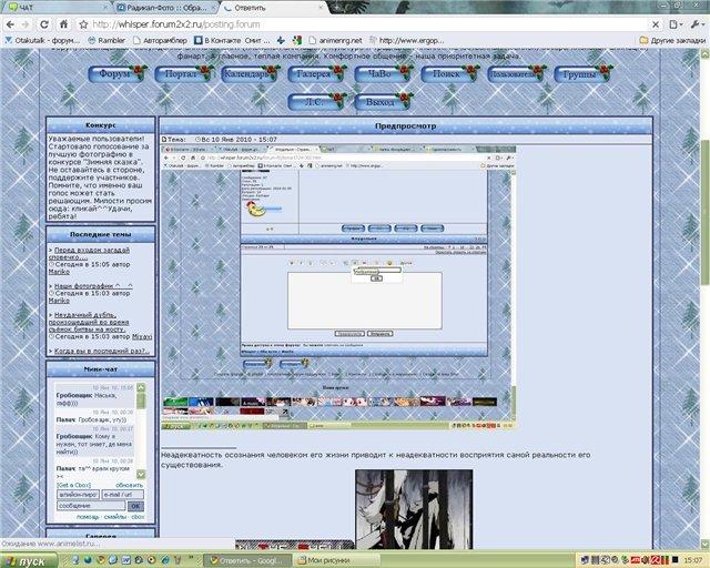"""краткое руководство по """"заливке"""" фото на форум C05d530c917e"""