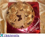 ТОРТИКИ на заказ в Симферополе - Страница 5 B290390e922bt