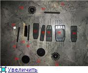 Инструкция к вязальной машине Ладога-1 81842950d887t