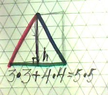 Предположения, гипотезы и догадки - Страница 8 93cc7fe00333