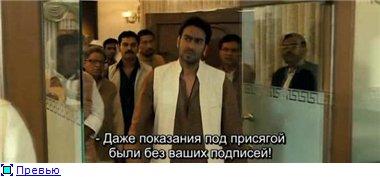 Политики / Raajneeti (2010) B14c7d693cd0t