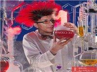 Химический софт Bc0d87a9903b