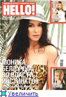 Моника Беллуччи / Monica Bellucci - Страница 4 Ff82232c3bbdt