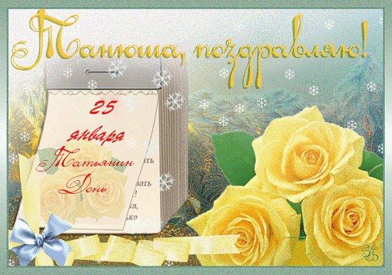 NOAH ROYAL SUN ( Ной и Татьяна) - Страница 4 B7527e946579