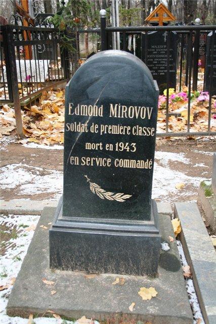 Mission Militaire à Moscou 16e249b2459a