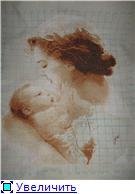 """""""Созвездие Венеры"""" - Страница 3 222bc45c43b2t"""