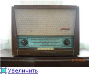 "Радиола ""Юность"". 9a7ee53a0665t"