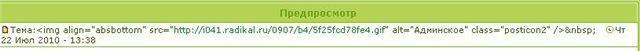 Коды в названии темы - Давние, нерешенные неполадки Aa909be7d3bb