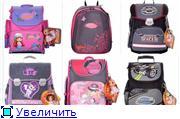 Готовимся к школе!Приобретаем ранцы, рюкзаки школьникам по низким ценам!! 8e1ed19fec02t