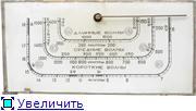 Радиоприемник МС-539. 2929f6780efdt