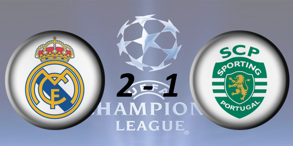 Лига чемпионов УЕФА 2016/2017 Bfe8ed386949