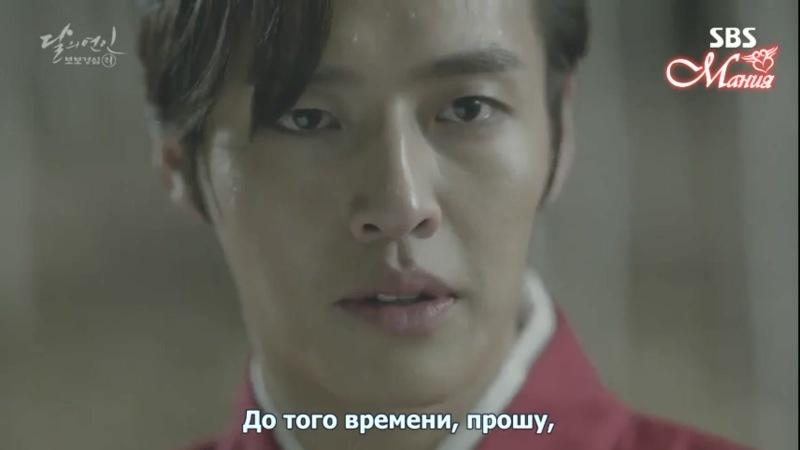 Лунные влюблённые - Алые сердца Корё / Moon Lovers: Scarlet Heart Ryeo 556cc6d9e771