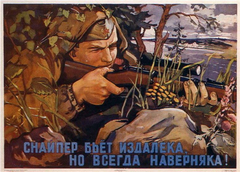 Служу Советскому Союзу!!! 3odticvt