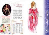 artbook 35 ans Mini2-34507691p06-jpg