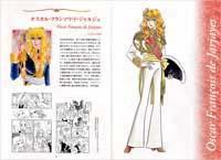 artbook 35 ans Mini2-40248915p04-jpg